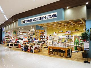 SPRING KITCHEN STORE 1枚目