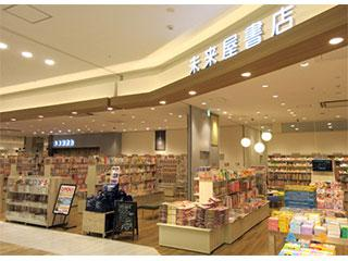 未来屋書店/MIRAIYA Bookmark Lounge cafe