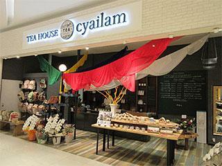 TEA HOUSE cyailam(ティー ハウス チャイラム)