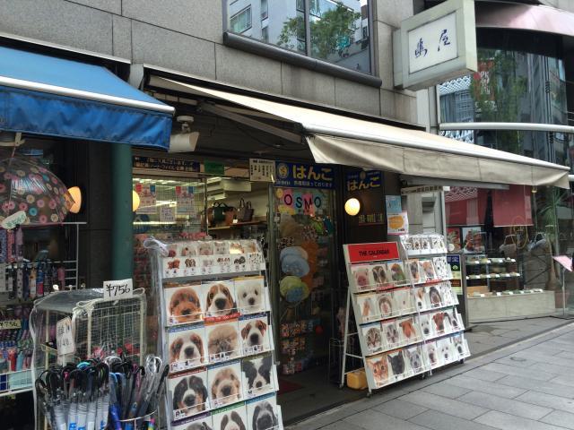 多くの貴金属やバッグが取引される「質・歌舞伎屋」。その真贋を見分ける人間がいます。