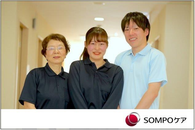 SOMPOケア 宇都宮 訪問介護/j01053358ca1/充実の研修で、あなたのスタートをしっかりフォロー! 好環境のもとで働きませんか?