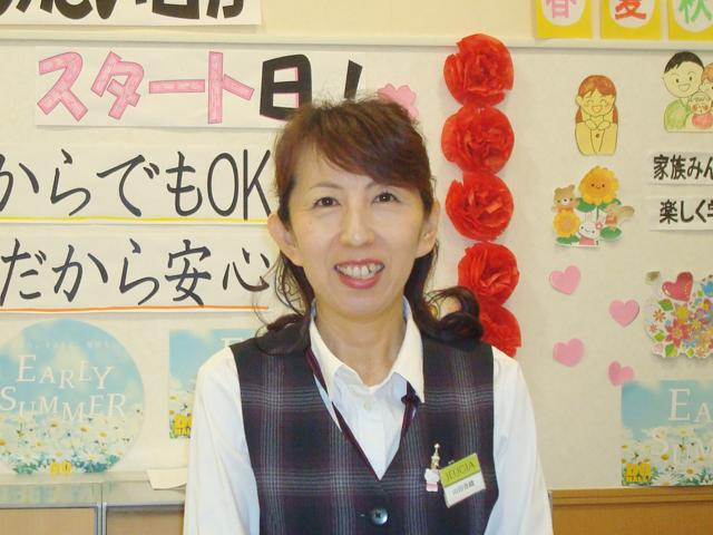 山田 香織さん