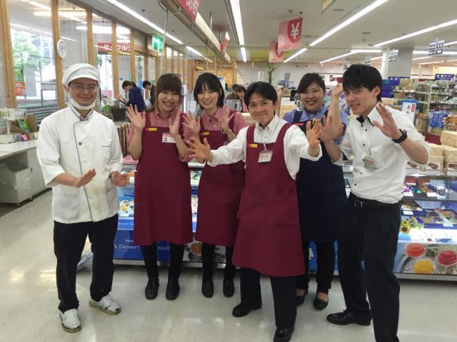 オリンピック(Olympic) 洋光台店 食品売場チェッカー 1枚目