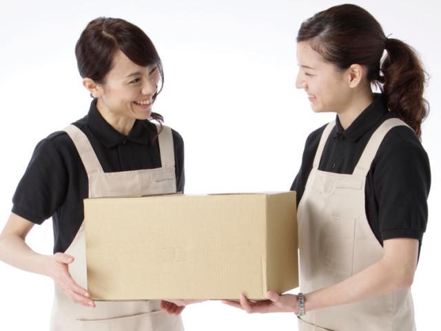 株式会社ハピタ 1枚目