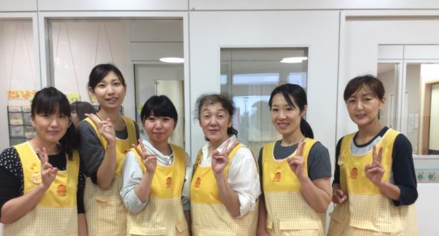 ライクアカデミー株式会社/3017101AP-H 1枚目
