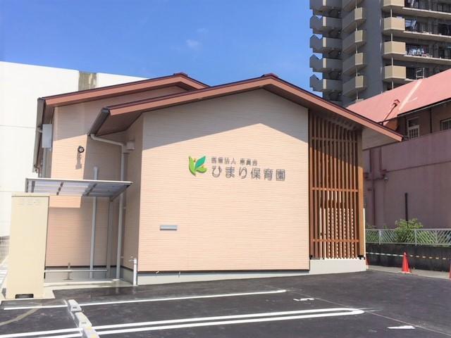株式会社アピカル:ひまり保育園(保育士)
