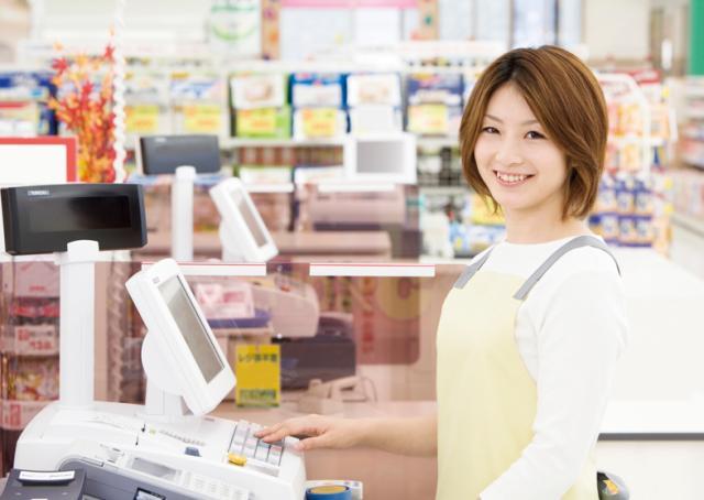 生鮮食品館 スーパーネゴロ 岩出店/打田店のアピールポイント 1枚目