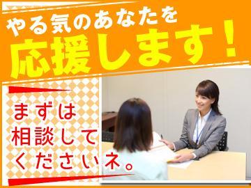 株式会社Career Star W105153□