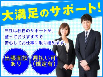 株式会社Career Star W115921□ 1枚目