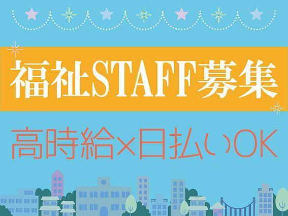 株式会社Career Star U78293□ 1枚目