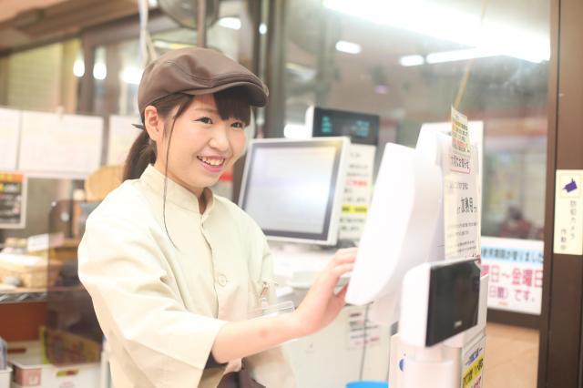 学生・フリーター・主婦が幅広く活躍中♪ アナタも笑顔・笑い声で働いてみませんか!!
