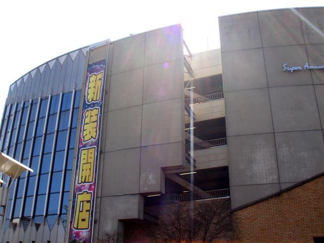 シャローム船橋店は、船橋法務局隣りです!