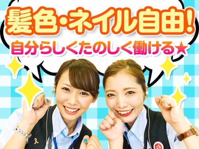 ニュー後楽園JR千葉西口店で気分もノリノリ!