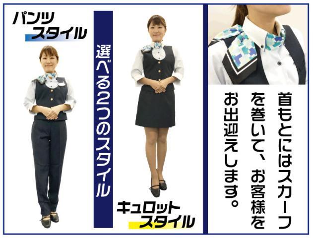 ニュー後楽園JR千葉西口店では、選べる2つのスタイル!