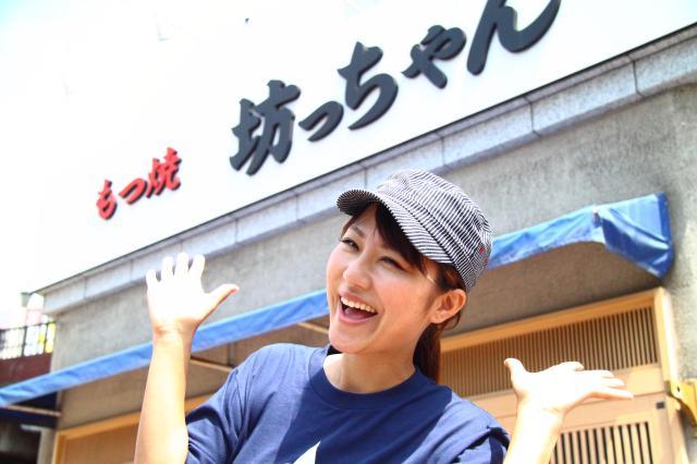 もつ焼坊っちゃん新津田沼店で一緒にバイトしましょー!