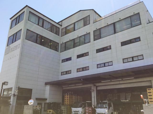 株式会社奥田商店 1枚目