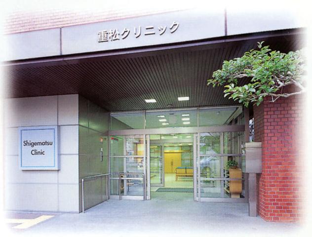 昭和50年に開院されたクリニックです。