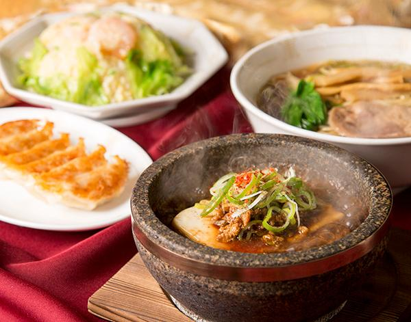 中華レストランでNEWスタッフ募集! モダンでお洒落なレストランです♪