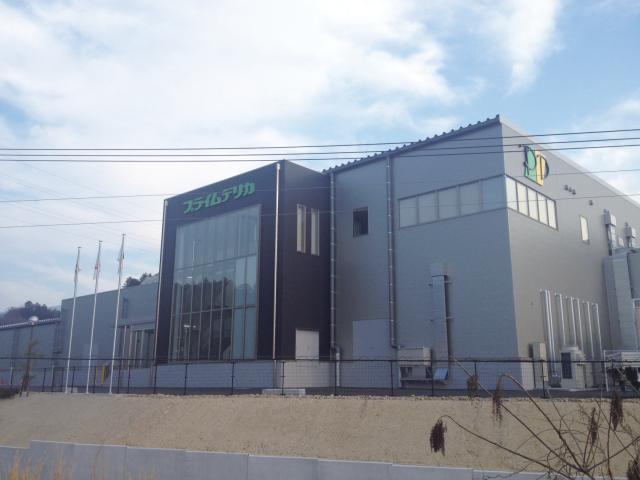 プライムデリカ株式会社 新居浜工場