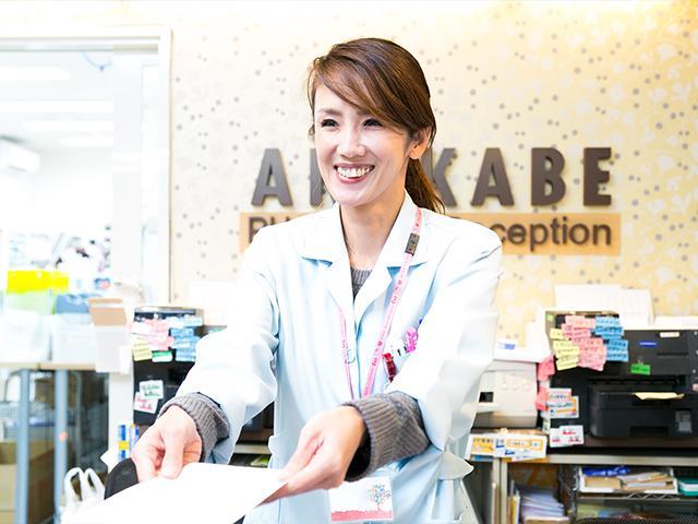 アカカベ薬局 門真江端店