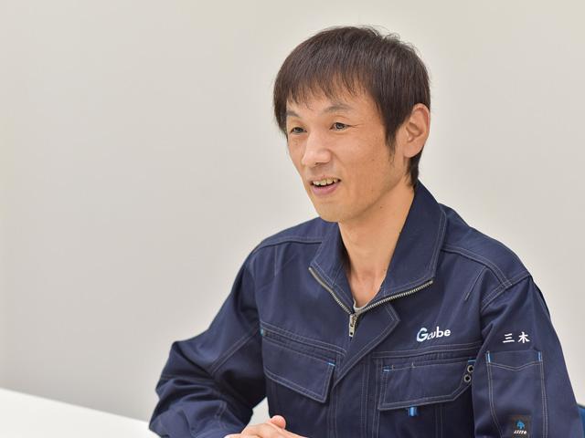 株式会社ジー・キューブ広島