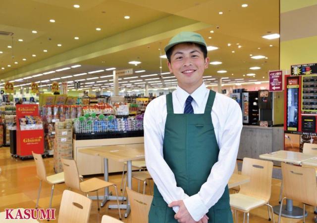 カスミ フードスクエア龍ヶ崎中里店の求人画像