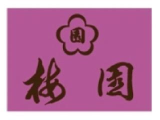 浅草梅園 1枚目