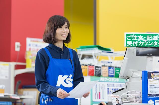 ケーズデンキ 中津川店 1枚目