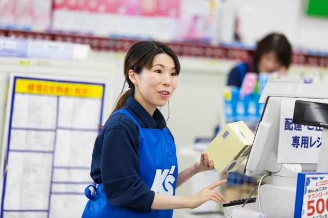 ケーズデンキ 新守山店