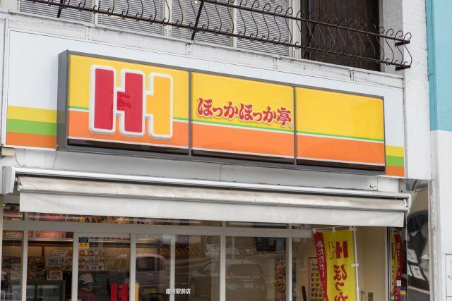 ほっかほっか亭梅津段町店