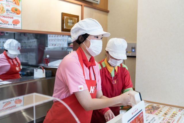 ほっかほっか亭 福知山篠尾店