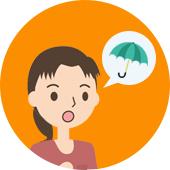 「野外イベントでの利用を検討しているので雨天キャンセルの対応をしてほしい」