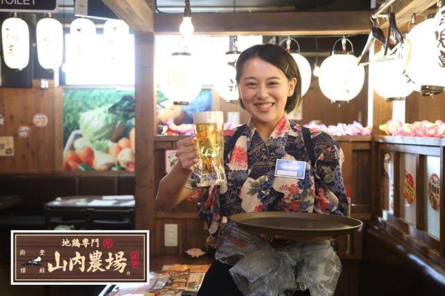 山内農場 会津若松駅前店 1枚目