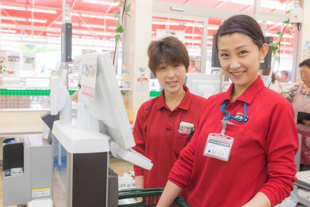 生鮮&業務スーパー 和歌浦店 1枚目
