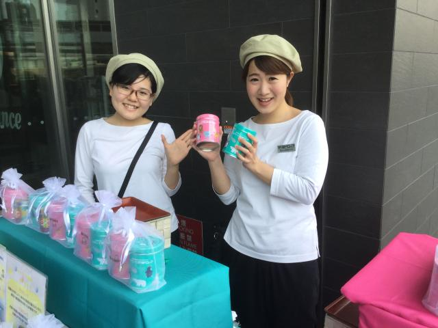 創製106年!多くの方に愛されているカワイの肝油ドロップ♪あなたの笑顔が活かせますよ。 20代~30代女性スタッフ多数活躍中♪