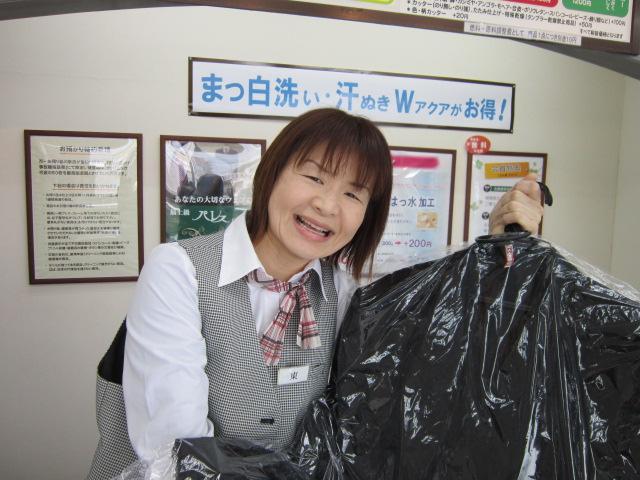 SEIYOSHA キリン堂播磨田