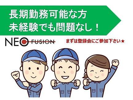 ☆簡単夕勤☆配送助手作業 解散:新宿区西早稲田