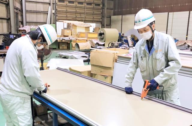 富士産業株式会社 1枚目
