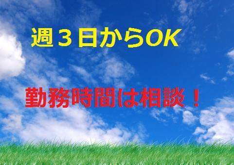 株式会社 マイ・スター 1枚目