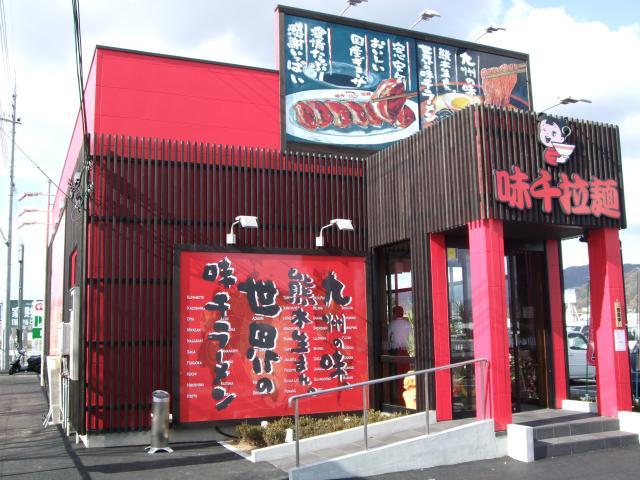 味千拉麺(あじせんラーメン) 和歌山北インター店