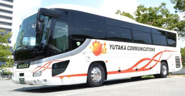 ユタカ交通株式会社