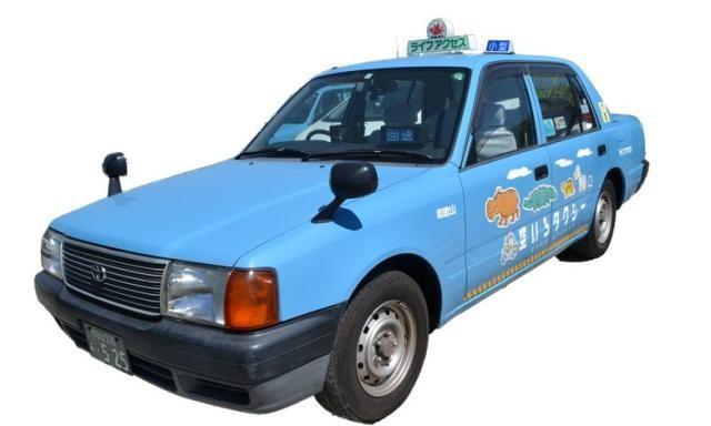 ライフアクセス株式会社 介護タクシー・ユタカ交通株式会社 タクシー部