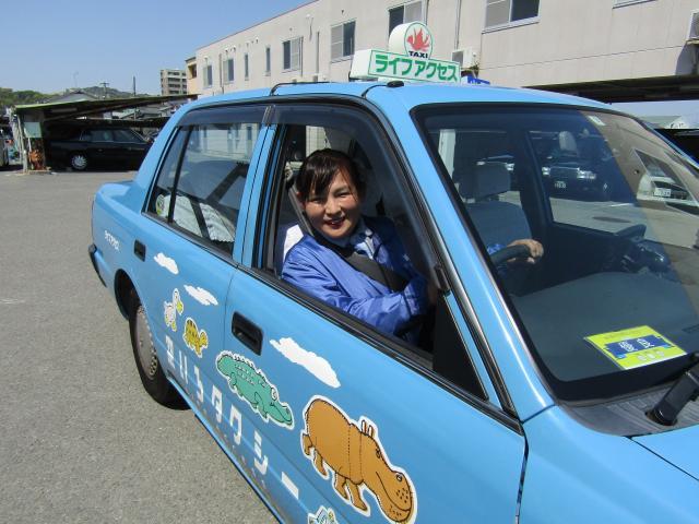 ライフアクセス株式会社 介護タクシー