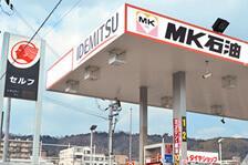 マイカーへの給油が1Lあたり1円~15円割引!