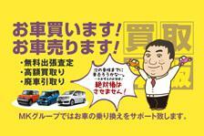 マイカー購入・自動車保険も割引!