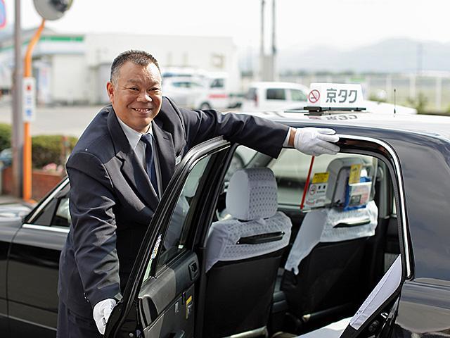 タクシー業務