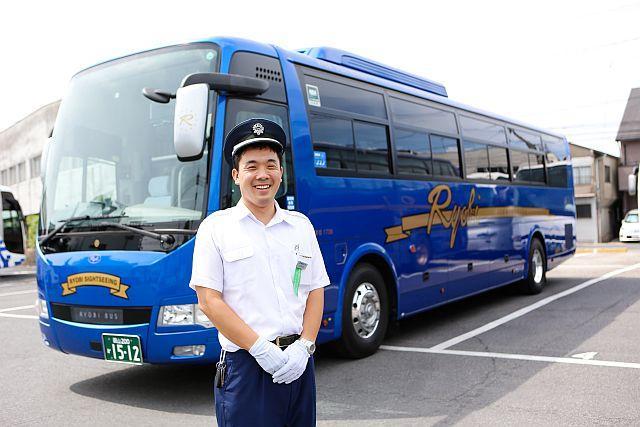 両備バス 関西カンパニー京都支店