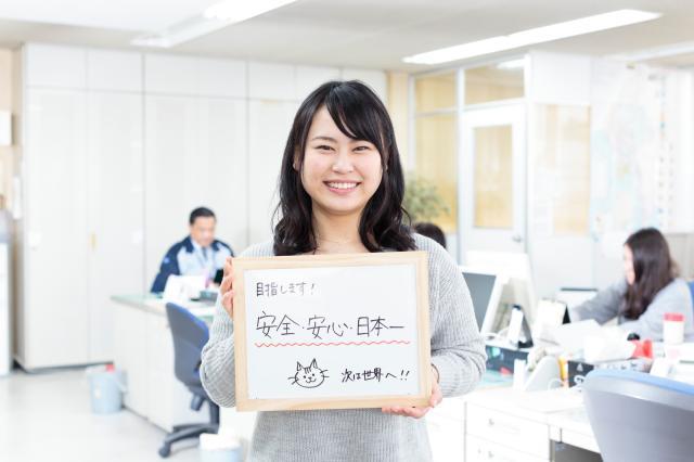 両備トランスポート株式会社 九州支店 小倉営業所