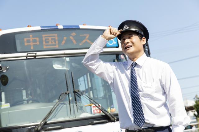 ㈱中国バス 福山営業所