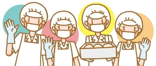 『堺市立福泉東小学校』名阪食品株式会社 大阪事業部(3509)